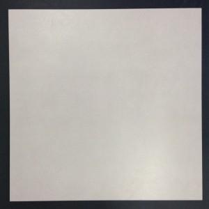 Studio 1 Ivory 59.5×59.5