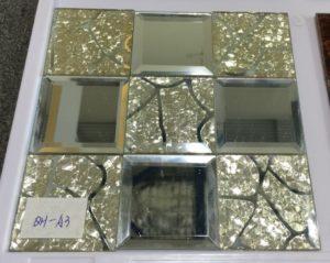 qha3-silver-grey-squares-300-x-300-26-00-sheet-glnwy